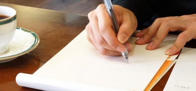 「職務経歴書」と「面接」で使う言葉をどれだけ真剣に選んでいますか?