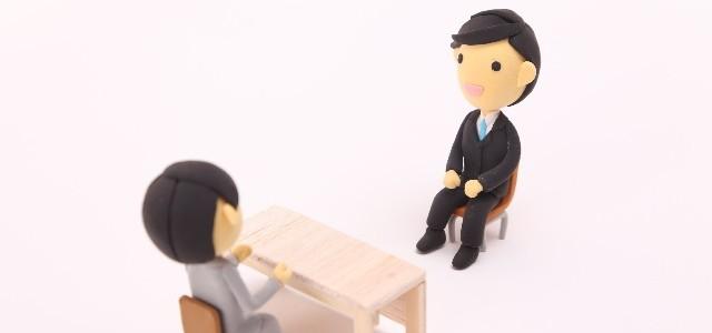 面接で上手く話す自信が持てないなら【転職の悩み】