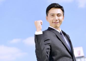 転職・再就職の成功は、活動の「質」と「量」次第です。