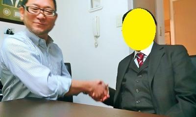 西澤さんにお会いして、それまでの迷いが程なく消えました【お客様の声】