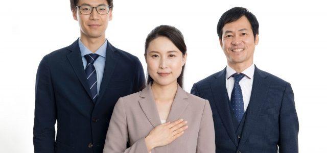 転職で、未経験の職種に応募しても採用されるためには